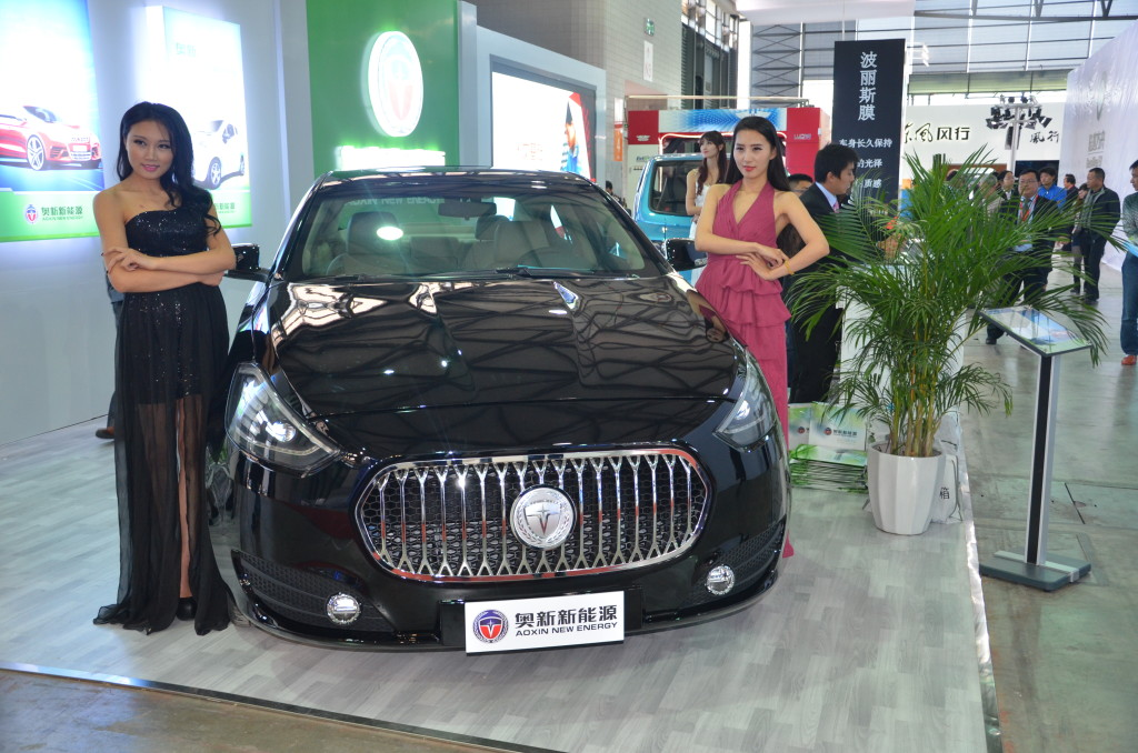 Presentation of  IBIS at New Energy Auto Show - China International Industry Fair (Shanghai)